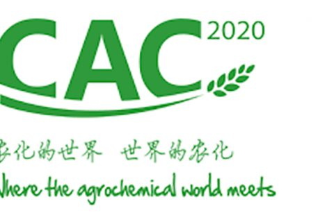 Coronavirus Outbreak Leads to Cancellation of CAC Exhibition in Shanghai